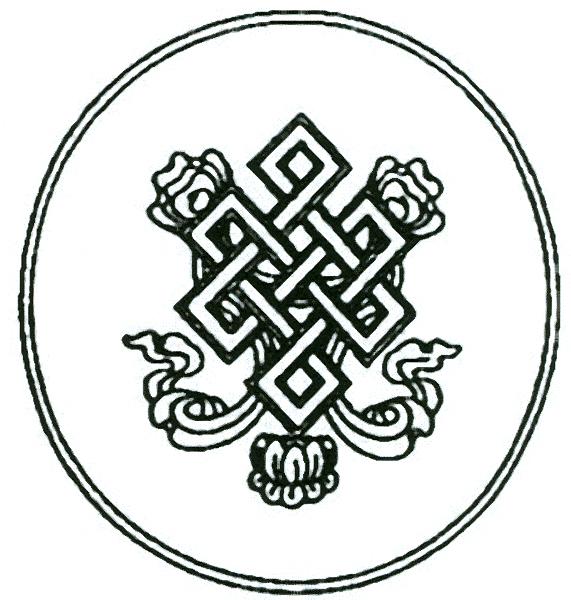 simbolo del karma