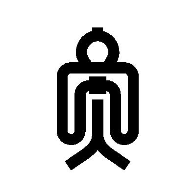 símbolo tyet egipcio